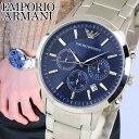 【送料無料】EMPORIO ARMANIエンポリオアルマーニ メンズ 青 銀 ブルー シルバー 腕時計 時計 watch ウォッチ 海外モデル AR2448 誕生日プレゼント 男性 ギフト