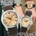 ★送料無料 EMPORIO ARMANI エンポリオアルマーニ AR1704 AR1713 海外モデル ペアウォッチ メンズ レディース 腕時計 革バンド レザ... ランキングお取り寄せ
