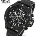★送料無料 ARMANI EXCHANGE アルマーニ エクスチェンジ AX1503 海外モデル メンズ 腕時計 ウォッチ watch アナログ 黒 ブラック