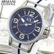 ★送料無料 ARMANI EXCHANGE アルマーニ エクスチェンジ AX1580 海外モデル メンズ 腕時計 ウォッチ ナイロン バンド クオーツ アナログ 白 ホワイト 青 ネイビー