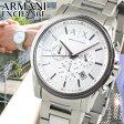 ★送料無料 ARMANI EXCHANGE アルマーニ エクスチェンジ AX2058 海外モデル メンズ 腕時計 ウォッチ メタル バンド クロノグラフ クオーツ アナログ 白 ホワイト 銀 シルバー