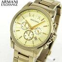 ★送料無料 ARMANI EXCHANGE アルマーニ エクスチェンジ AX2099 海外モデル メンズ 腕時計 ウォッチ watch メタル バンド クロノグラフ クオーツ アナログ 金 ゴールド