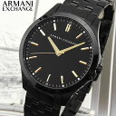 【あす楽対応】ARMANI EXCHANGE アルマーニ エクスチェンジ 海外モデル メンズ 腕時計