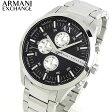 ★送料無料 ARMANI EXCHANGE アルマーニ・エクスチェンジ AX2152 ブラック メンズ 腕時計 クロノグラフ 海外モデル父の日 ギフト