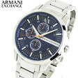 ★送料無料 ARMANI EXCHANGE アルマーニ・エクスチェンジ AX2155 ネイビー ブルー メンズ 腕時計 クロノグラフ 海外モデル夏物 誕生日 ギフト
