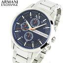 ARMANI EXCHANGE アルマーニ エクスチェンジ AX2155 ネイビー ブルー メンズ 腕時計 watch クロノグラフ 海外モデル秋 コーデ 誕生...