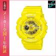 CASIO カシオ Baby-G ベビーG レディース 腕時計 時計BA-110BC-9AJF BA110 黄色 イエロー 国内正規品 アナログ×デジタル【BABYG】【BA110】【bigcase】