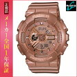 CASIO Baby-G カシオ ベビーG BA110 ビッグケースモデル BA-111-4AJF レディース 腕時計時計 国内正規品【BABYG】【bigcase】