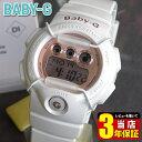 CASIO カシオ Baby-G ベビーG ベイビージー レディース 腕時計 新品 時計 ウォッチ Shell Pink Colors シェルピンクカラーズ 白 ホワイト BG-1005A-7海外モデル【BABYG】0824楽天カード分割