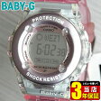 商品到着後レビューを書いて3年保証 CASIO カシオ ベビーG Baby-G レディース 腕時計時計 BG-1302-4DR ピンク 海外モデル かわいい【あす楽対応】夏物 誕生日 ギフト