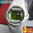 商品到着後レビューを書いて3年保証 CASIO カシオ Baby-G ベビーG Color Display Series カラーディスプレイシリーズ BG-169R-7C 海外モデル 白 ホワイト レディース 腕時計【あす楽対応】夏物 誕生日 ギフト