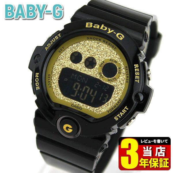 商品到着後レビューを書いて3年保証 CASIO カシオ Baby-G ベビーG Dial Series グリッター・ダイアル・シリーズ BG-6900SG-1 黒 ブラック ゴールド レディース 腕時計 新品 女性用 ウォッチ 海外モデル CASIO Baby-G カシオ ベビーG レディース 腕時計 かわいい