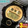 商品到着後レビューを書いて3年保証 CASIO カシオ Baby-G ベビーG BG-6901-1 ブラック 黒 BG-6900シリーズ 海外モデル レディース 腕時計夏物 誕生日 ギフト