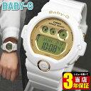 BOX訳あり 商品到着後レビューを書いて3年保証 CASIO カシオ Baby-G ベビーG BG-6901-7 白 ホワイト 海外モデル レディース 腕時計夏物 誕生日 ギフト