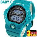 商品到着後レビューを書いて3年保証 CASIO カシオ Baby-G ベビーG ベイビージー BG-6903-2 海外モデル レディース 腕時計時計デジタル サックスブルー 水色スポーツ 誕生日 ギフト