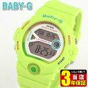 商品到着後レビューを書いて3年保証 CASIO カシオ Baby-G ベビーG for running フォーランニング BG-6903-3 海外モデル レディース 腕時計 ウォッチ デジタル 緑 グリーン夏物 誕生日 ギフト P01Jul16