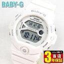 商品到着後レビューを書いて3年保証 CASIO カシオ Baby-G ベビーG ベイビージー レディース 腕時計 時計 ウォッチ BG-6903-7B 白 ホワイト 20気圧防水 海外モデル
