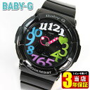 商品到着後レビューを書いて3年保証 CASIO カシオ Baby-G ベビーG ベイビージー アナログ レディース 腕時計 新品 時計 BGA-131-1B2海外モデル Neon Dial Serie
