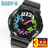 レビューを書いて3年保証 CASIO カシオ Baby-G ベビーG レディース 腕時計 新品 時計 BGA-131-1B2海外モデル Neon Dial Series ネオンダイアルシリーズ【BAB
