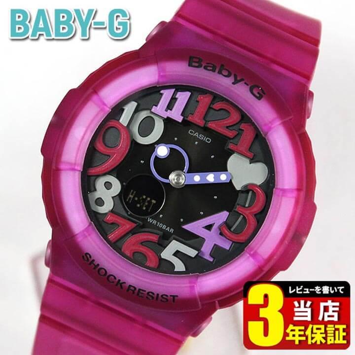 商品到着後3年保証 CASIO カシオ Baby-G ベビーG ジェリーマリンシリーズ ピンク レディース 腕時計 BGA-131-4B4 海外モデル【ネオンダイアル】夏物 誕生日 ギフト
