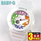 商品到着後レビューを書いて3年保証 CASIO カシオ Baby-G ベビーG ベイビージー アナログ レディース 腕時計 新品 時計 BGA-131-7B3 海外モデル Neon Dial Series ネオンダイアルシリーズ 白 ホワイトスポーツ 誕生日 ギフト