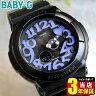 商品到着後レビューを書いて3年保証 CASIO カシオ Baby-G ベビーG レディース 腕時計時計 アナログ 多機能 防水 BGA-134-1B海外モデル 黒 ブラック Neon Dial Series ネオンダイアルシリーズ