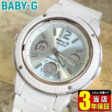 【CASIO】カシオ【Baby-G】ベビーGBGA-150-7B2海外モデルスポーティなイメージホワイト【楽ギフ_包装】レディース腕時計女性用時計ウォッチ