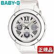 CASIO カシオ Baby-G ベビーG BGA-152-7B1JF 国内正規品 レディース 腕時計時計 レディース腕時計カジュアル白 ホワイト【bigcase】【BABYG】