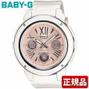 CASIO カシオ Baby-G ベビーG ベイビージー BGA-152-7B2JF 国内正規品 レディース 腕時計 時計 レディース腕時計 カジュアルアナログ 白 ホワイト【bigcase】【BAB