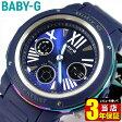 CASIO カシオ Baby-G ベビーG BGA-153AR-2B 海外モデル ブルー系 アナデジモデルレディース 腕時計時計 レディース腕時計カジュアル【bigcase】【BABYG】