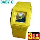 商品到着後レビューを書いて3年保証 CASIO カシオ Baby-G ベビーG ベイビージー レディース 腕時計アナログ ファッション カジュアル 防水 カスケット BGA-201-9 黄色 イエロー