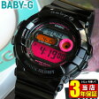 商品到着後レビューを書いて3年保証 CASIO カシオ Baby-G ベビーG レディース 腕時計時計 BGD-140-1B 海外モデル 黒 ブラック ピンク【BABYG】夏物 誕生日 ギフト