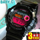 商品到着後レビューを書いて3年保証 CASIO カシオ Baby-G ベビーG レディース 腕時計時計 BGD-140-1B 海外モデル 黒 ブラック ピンク【...