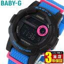 商品到着後レビューを書いて3年保証 BGD-180-2 CASIO カシオ Baby-G ベビーG G-LIDE ベイビージー レディース 腕時計 時計 海外モデル ウレタン バンド 多機能 黒 ブラ