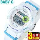 スーパーセール 商品到着後レビューを書いて3年保証★送料無料 CASIO カシオ Baby-G ベビーG G-LIDE ベイビージー BGD-180FB-7 デジタル レディース 腕時計 時計 海外モ