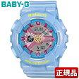 CASIO カシオ Baby-G ベビーG BA-110CA-2AJF レディース 腕時計 クオーツ アナログ 青 ブルー 国内正規品