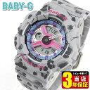 CASIO カシオ Baby-G ベビーG レディース 時計 腕時計