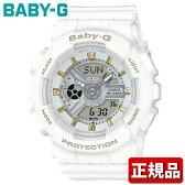 CASIO カシオ BABY-G BA110 ベビーG ベイビージー BA-110 Series BA-110GA-7A1JF クオーツ レディース 腕時計 アナログ 白 ホワイト 国内正規品 スポーツ 誕生日 ギフト