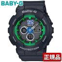 CASIO カシオ Baby-G ベビーG ベイビージー Big Case Series BA-120-1BJF レディース 腕時計 時計 アナログ黒 ブラック 国内正規品スポーツ 誕生日 ギフト