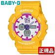 CASIO カシオ Baby-G ベビーG Big Case Series BA-120-9BJF レディース アナログ 黄色 イエロー 国内正規品夏物 誕生日 ギフト