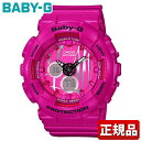 CASIO カシオ Baby-G ベビーG スクラッチパターン BA-120SP-4AJF 国内正規品 レディース 腕時計 ウォッチ アナログ デジタル ピンク 誕生日 ギフト