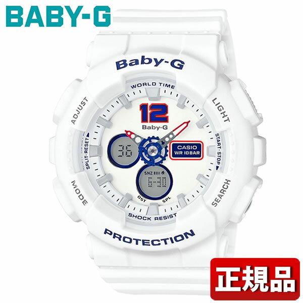 CASIO カシオ Baby-G ベビーG ベイビージー White Tricolor Series BA-120TR-7BJF 国内正規品 レディース 腕時計 ウォッチ ウレタン バンド クオーツ アナログ デジタル 白 ホワイトスポーツ 誕生日プレゼント ギフト CASIO カシオ Baby-G ベビーG レディース 腕時計