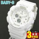 商品到着後レビューを書いて3年保証 CASIO カシオ Baby-G ベビーG BA-125-7A 海外モデル レディース 腕時計 ウォッチ クオーツ アナログ デジタル 白 ホワイト