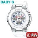 CASIO カシオ Baby-G ベビーG ベイビージー White Tricolor Series BGA-110TR-7BJF 国内正規品 レディース 腕時...