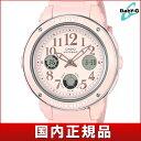 ★送料無料 CASIO カシオ BABY-G ベビーG BGA-150EF-4BJF クオーツ レディース 腕時計 アナログ ピンク 国内正規品