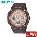 CASIO カシオ Baby-G ベビ−G BGA-150P...