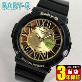 商品到着後レビューを書いて3年保証 CASIO カシオ Baby-G BABYG ベビーG レディース 腕時計 新品 時計 ウォッチ 多機能 防水 BGA-160-1B 海外モデル Neon Dial Series ネオンダイアルシリーズ ブラック 黒 ギフト夏物 誕生日 ギフト