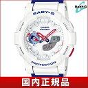 CASIO カシオ Baby-G ベビーG ベイビージー White Tricolor Series BGA-185TR-7AJF 国内正規品 レディース 腕時...