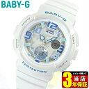 商品到着後レビューを書いて3年保証 CASIO カシオ Baby-G ベビーG ベイビージー Beach Traveler Series BGA-190-7B 海外モデル レディース 腕時計 ウォッチ