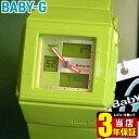 商品到着後レビューを書いて3年保証 CASIO カシオ Baby-G ベビーG ベイビージー BGA-200-3E 海外モデルCASKET カスケットシリーズ アナログ レディース 腕時計 時計海外モ